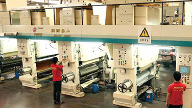 Printing paper production line